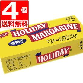 ホリデーマーガリン 4本スティックタイプ 450g×4個[送料無料]バターの代替品として 沖縄郷土料理 ステーキに最適
