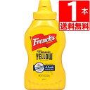 楽天市場 フレンチマスタードソース 100 天然素材 French Mustard Classic Yellow 226g 本 送料無料 マルサンストア 楽天市場店