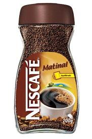 ネスカフェ マチナル Matinal インスタントコーヒー 200g×1本[送料無料]