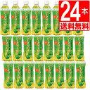 JAおきなわのシークヮーサー(果汁10%)24本[1ケース][沖縄限定][送料無料]