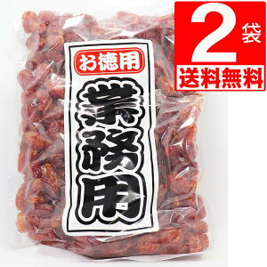 沖縄県産海水塩ぬちまーす仕上げ 塩トマト 業務用800g×2袋[送料無料] ドライトマト お徳用