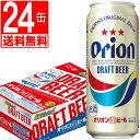 オリオンビール オリオンドラフト500ml×24缶 [送料無料]