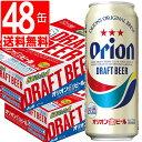 オリオンビール オリオンドラフト500ml×48缶 [合計2ケース][送料無料]