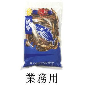 [単品]ムロ節の厚削り 1kg入 × 1袋【送料込み】