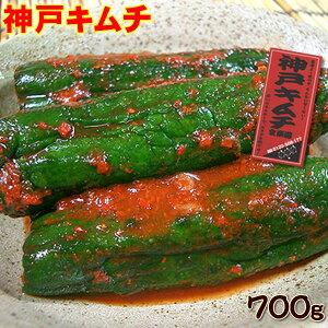【神戸キムチ】ちまたで噂の絶品味 きゅうりキムチ(オイキムチ)約700g【業務用】