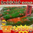 【神戸キムチ】ちまたで噂の絶品味 きゅうりキムチ(オイキムチ)約700g【業務用】【02P03Dec16】