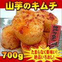 【神戸キムチ】ちまたで噂の絶品味 やまいもキムチ 約700g【業務用】山芋 キムチ【02P03Dec16】