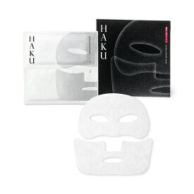 【資生堂認定SHOP】HAKUメラノシールド マスク30mL×1袋(上用・下用各1枚入)無香料(医薬部外品)