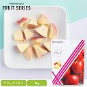 【新発売】チョコが染み込んだりんご 約38g お菓子 おやつ スイーツ くちどけ ホワイトチョコレート りんご 香り豊か …