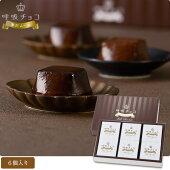 呼吸チョコ贅沢ムースミルクチョコ味6個入りチョコレートムースデザートなめらか食感オリジナル製法個包装