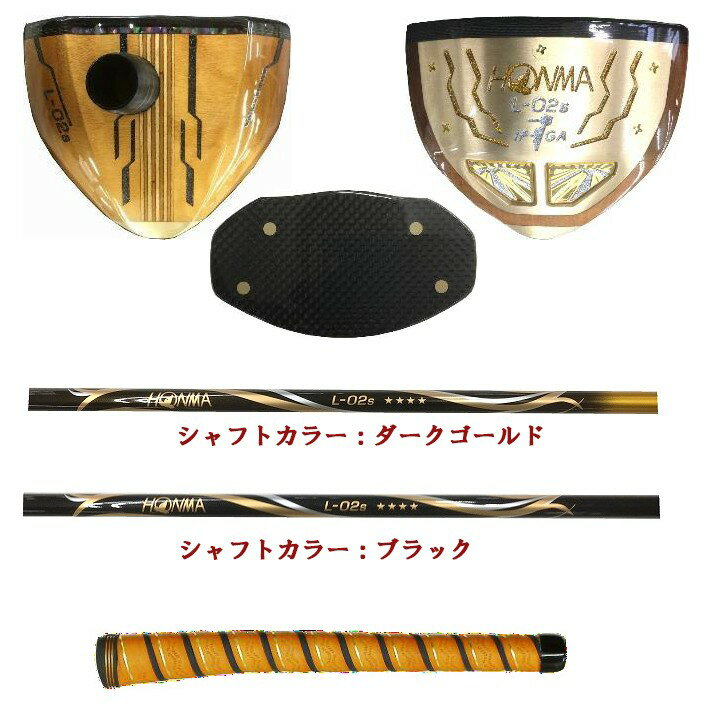 【HONMA】ホンマ パークゴルフ クラブ L-02s