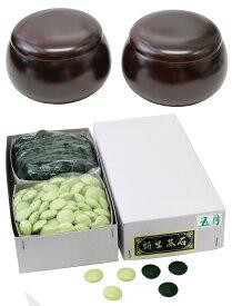 新生碁石(五月)と碁石筒のセット