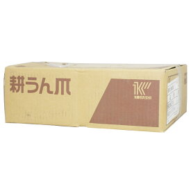 【KOBASHI/小橋工業】KA241(旧)用 ゼット爪(標準爪)[トラクター用耕うん爪/コバシ純正爪]