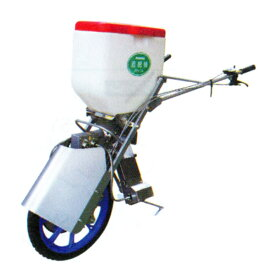【MINORU/みのる産業】追肥機『AN-1A』[肥料散布機/アスパラ・菜ばな・シソ等]