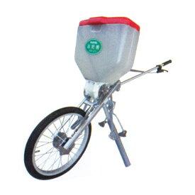 【MINORU/みのる産業】追肥機『AN-21B』[肥料散布機/ブロッコリー・白ネギ・キャベツ・タバコ等]