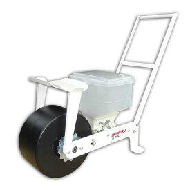 【MINORU/みのる産業】人力施肥機『ANS-1』 ※受注生産品[肥料散布機]
