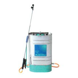【MINORU/みのる産業】ステンレス製ダイヤフラム噴霧機 『FX-18』 [タンク容量17L/噴霧器]
