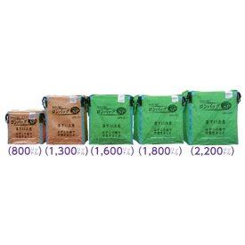 【SANYO/三洋】穀類搬送器 ロンバッグSP(スペシャル)『APS-18N』[ライスセンター仕様(排出口 φ500,高さ0.5m)]