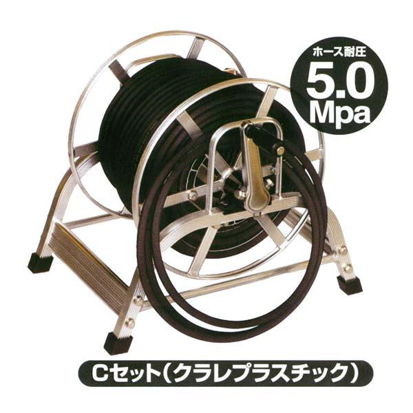 【組立済み&巻取済みでお届けします! 】スプレーホース&アルミ巻取器セット(取付ホース・ボールコック付き)『クラレプラスチック(高圧軽量ホース) 8.5φ×50mセット』[ホースリール/スプレーホースセット/防除/動噴]