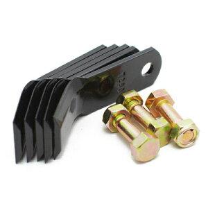 オーレック・共立・ISEKIアグリ用 ハンマーナイフモア 替刃『HRC802・803・804・HRH801・802用 46枚セット(ボルト付)』[草刈機 草刈り機 刈払機 共立 オーレック ヰセキ イセキ 替刃]