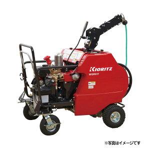 【KIORITZ/共立】自走式ラジコン動噴 『WGR617V-10』 ラジコン付き/ガソリンエンジン/自走タイプ[セット動噴 動力噴霧機]