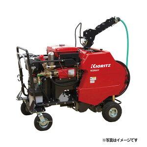 【KIORITZ/共立】自走式ラジコン動噴 『WDR617V-10』 ラジコン付き/ディーゼルエンジン/自走タイプ[セット動噴 動力噴霧機]