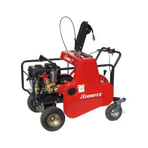 【KIORITZ/共立】自走式キャリー動噴 『VSC357F-8』 ガソリンエンジン/自走タイプ[セット動噴 動力噴霧機]