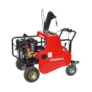 【KIORITZ/共立】自走式キャリー動噴 『VSC457F-10』 ガソリンエンジン/自走タイプ[セット動噴 動力噴霧機]