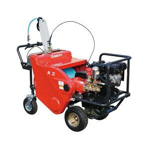 【KIORITZ/共立】自走式ラジコン動噴 『VRC361FB』 ラジコン付き/ガソリンエンジン/自走タイプ[セット動噴 動力噴霧機]