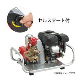 【KIORITZ/共立】エンジンセット動噴『HPE3040L』 セルスタート付き[セット動噴 動力噴霧機]