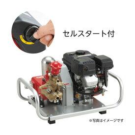 【KIORITZ/共立】エンジンセット動噴『HPE4040L』 セルスタート付き[セット動噴 動力噴霧機]