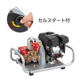 【KIORITZ/共立】エンジンセット動噴『SPE3570L』 セルスタート付き[セット動噴 動力噴霧機]