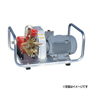 【KIORITZ/共立】モーターセット動噴 『HPM304-2.2』 トップランナーモーター搭載[セット動噴 動力噴霧機]
