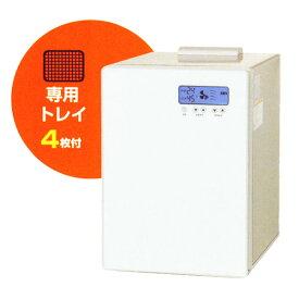 【静岡製機】多目的電気乾燥機『DSJ-mini』 家庭用小型卓上タイプ[ドラッピーシリーズ 食品乾燥機 ドライフード ドライフルーツ]