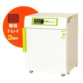 【静岡製機】多目的電気乾燥機『DSJ-3A』 業務用中型タイプ[ドラッピーシリーズ 食品乾燥機 ドライフード ドライフルーツ]