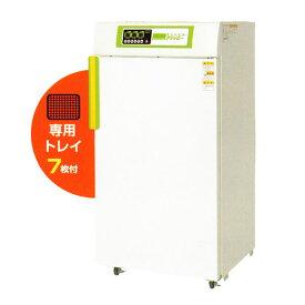 【静岡製機】多目的電気乾燥機『DSJ-7A』 業務用中型タイプ[ドラッピーシリーズ 食品乾燥機 ドライフード ドライフルーツ]