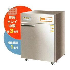 【静岡製機】多目的電気乾燥機『DSJ-3SS』 業務用中型タイプ・ステンレス仕様[ドラッピーシリーズ 食品乾燥機 ドライフード ドライフルーツ]