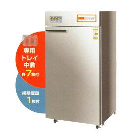 【静岡製機】多目的電気乾燥機『DSJ-7SS』 業務用中型タイプ・ステンレス仕様[ドラッピーシリーズ 食品乾燥機 ドライフード ドライフルーツ]