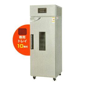 【静岡製機】多目的電気乾燥機『DSK-10』 業務用大型タイプ[ドラッピーシリーズ 食品乾燥機 ドライフード ドライフルーツ]