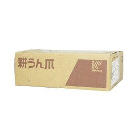 【KOBASHI】コバシ 残幹チョッパー OMF150 用 純正爪 [トラクター 耕うん爪]