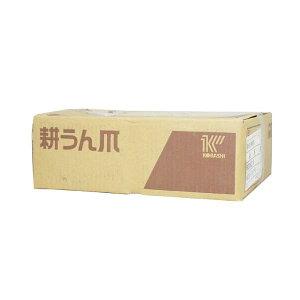 【KOBASHI】コバシ フレールモア FM111, FM115, FM116, FM117 用 純正爪 [トラクター 耕うん爪]