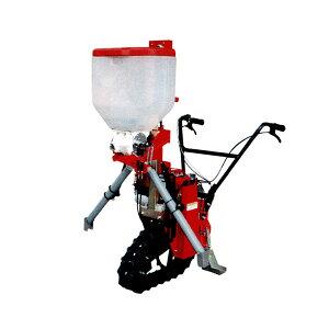 【MINORU/みのる産業】クローラ式追肥機 『AN-6』 白ネギ・ブロッコリー等[肥料散布機 自走式]
