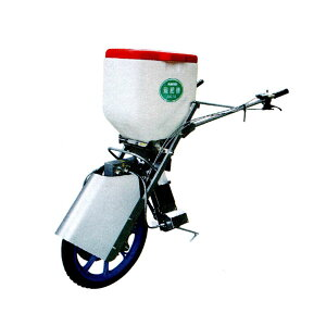【MINORU/みのる産業】追肥機 『AN-1A』 アスパラ・菜ばな・シソ等[肥料散布機 手押し式]
