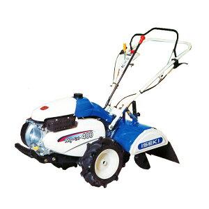 【ISEKI/ヰセキ】家庭菜園用ミニ耕うん機 Myペット 『KMR400SDUH』[耕耘機 管理機 イセキ]