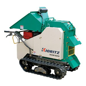 【KIORITZ/共立】ウッドチッパー 『KCM122S』[シュレッダー 粉砕機 カッター]