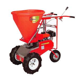 【KANRYU/カンリウ】肥料散布機 まきっこ 『MF400』