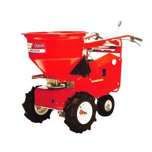 【KANRYU/カンリウ】肥料散布機 まきっこ 『MF760』 標準仕様(ラグタイヤ)