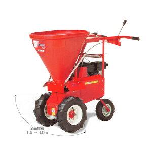 【KANRYU/カンリウ】肥料散布機 まきっこ 『MU400』 ラグタイヤ仕様