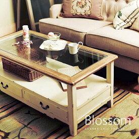 センターテーブル「Blossomブロッサム」収納付 ガラステーブル 木製テーブル  ディスプレイ シャビーシック アンティーク フレンチカントリー ホワイト[d]