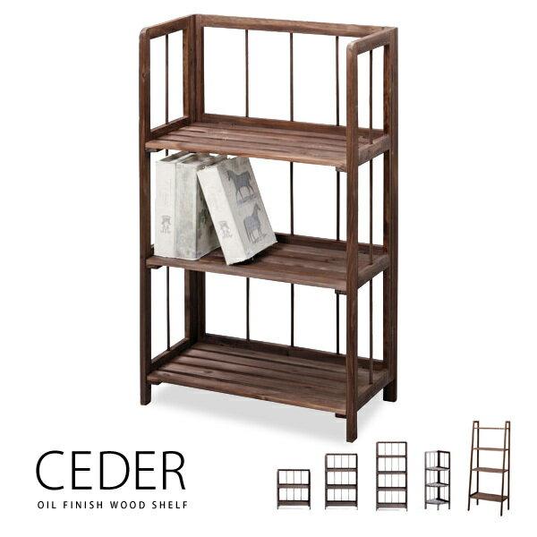 d)「CEDER」3段タイプ 木製ラック 木製シェルフ フォールディングシェルフ 折りたたみシェルフ 多目的シェルフ オープンラック シンプル北欧【送料無料】